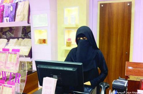 موظفات كاشير سعوديات فقط بالرياض