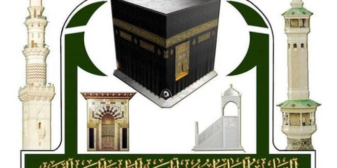 وظائف حكومية فى وكالة المسجد النبوى