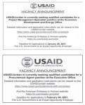 وظائف شاغرة مميزة لدى منظمة USAID الدولية