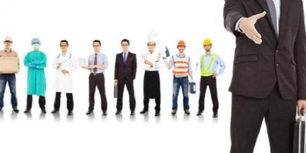 البحث عن عمل فى السعودية