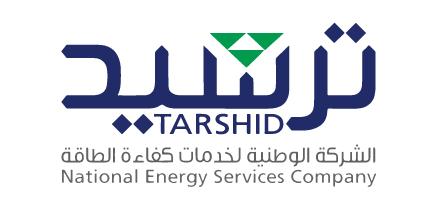 تعلن وظائف إدارية وتقنية بالرياض بالشركة الوطنية لخدمات كفاءة الطاقة