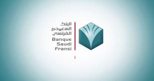 وظائف بالبنك السعودي الفرنسي
