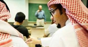 وظائف معلمين فى مدارس التعلم النموذجية الأهلية بالرياض