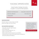 تعلن مدارس اكاديمية عمان عن حاجتها معلمين ومعلمات