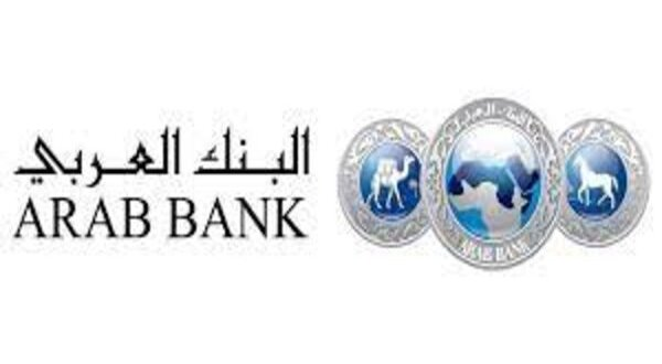 البنك العربي وظائف