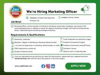 إعلان توظيف صادر عن شركة نبيل للصناعات الغذائية