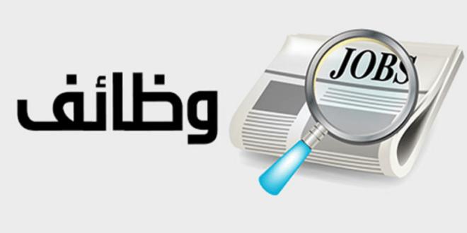 مهندس عمليات للعمل في السعودية
