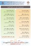 مديرية تشغيل عمان تعلن عن اكثر من 180 وظيفة في مجالات متنوعة