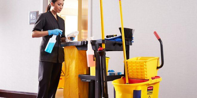 اعلان توظيف مدير التدبير المنزلي في البحرين