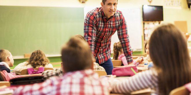 اعلان توظيف مدرس ابتدائي في البحرين