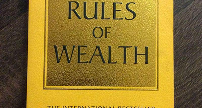 القواعد الذهبية لتحقيق الثروة