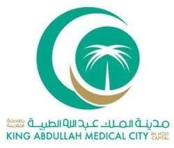 وظائف مدينة الملك عبدالله الطبية في هامارد للخدمات الغذائية
