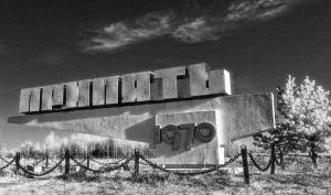 The entrance sign to the City of Pripyat