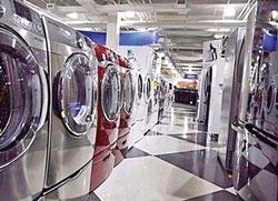 Máy giặt ế ẩm tại thị trường New York.