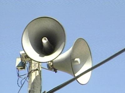 Đài truyền thanh một quận của Đà Nẵng bất ngờ bị chèn sóng tiếng Trung Quốc