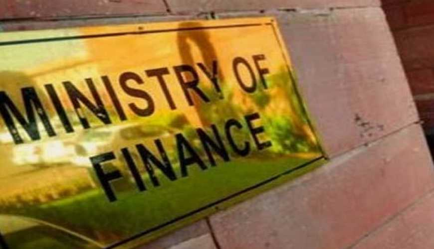ministry-finance
