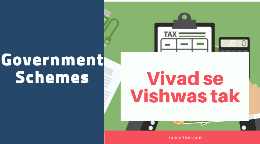 Vivad se Vishwas tak scheme