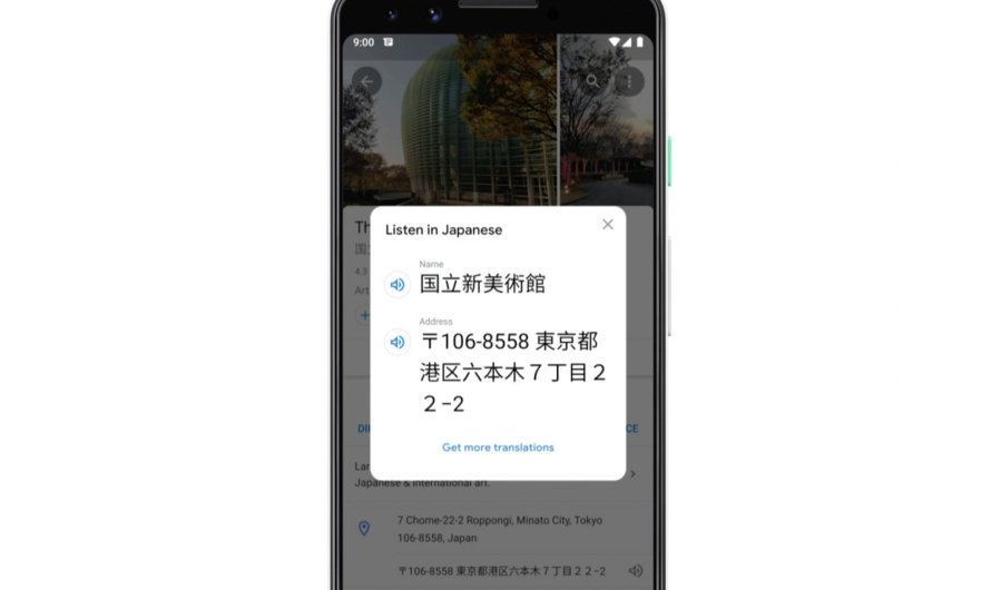 Google Maps can Now Pronounce Local Destination Spot Names in Local Languages