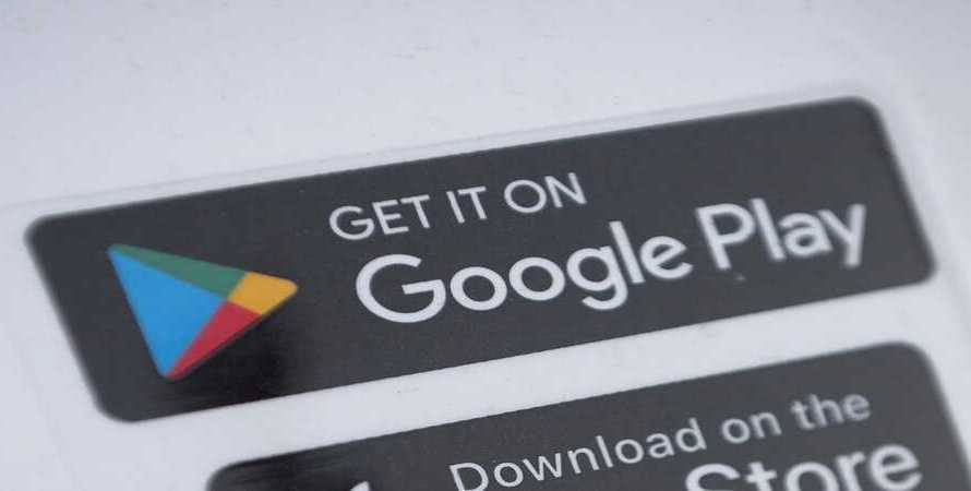 Google is About to Make New Apps Support Bundles in the Google Play Store (but Consumers shouldn't Notice a Difference)