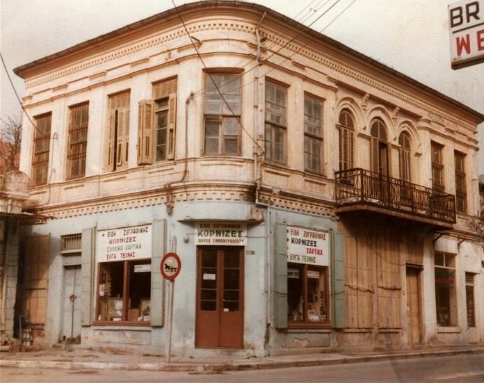 Το κτίριο που σήμερα έχει καταλάβει ο δρόμος της Μ. Καραολή