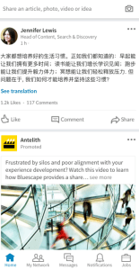 Linkedin traduction