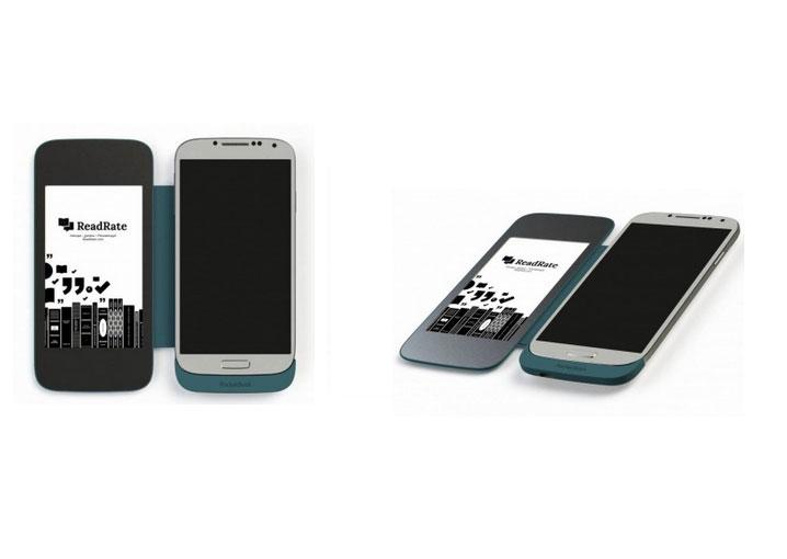 Le PocketBook CoverReader: une jaquette qui se transforme en liseuse, noir-blanc pour l'instant.