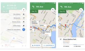 Google Maps sur iOS s'aligne sur la version Android avec quatre mois de retard.
