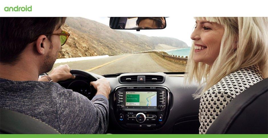 Android Auto débarque en Suisse.
