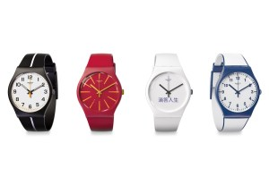 La suite du test de la Swatch Bellamy NFC.