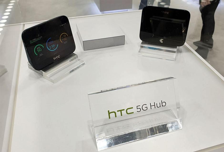 Le HTC 5G Hub arrivera peut-être en Suisse....