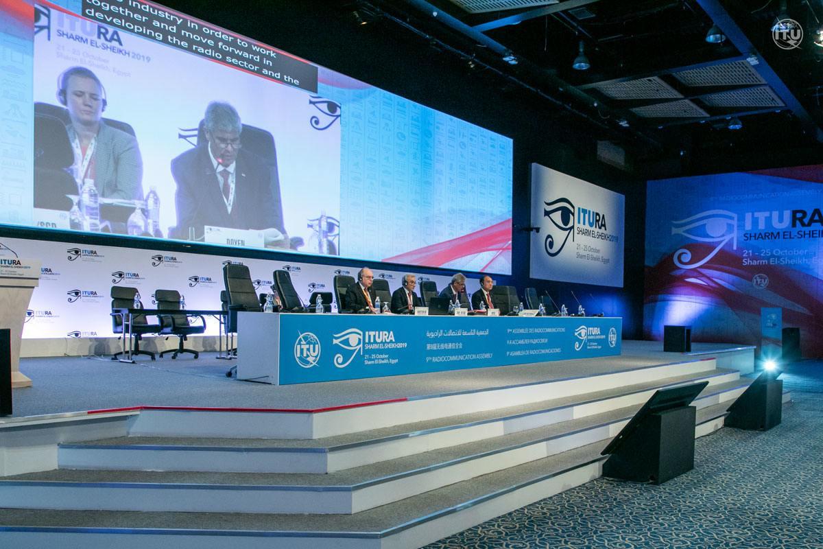 L'Assemblée des radiocommunications de l'UIT s'est tenue du 21 au 25 octobre à Charm el-Cheikh.