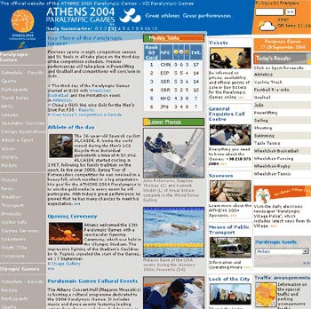 athens2004.com - Athens 2004 official site