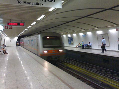 Αττικό Μετρό