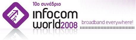 10ο Συνέδριο Infocom World 2008