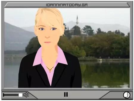 Εικονικό δελτίο ειδήσεων στο IoanninaToday.gr