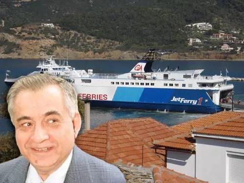 Γεράσιμος Αγούδημος - GA Ferries