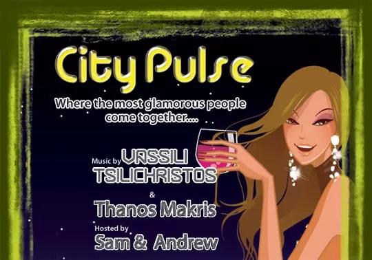 Villa Mercedes City Pulse