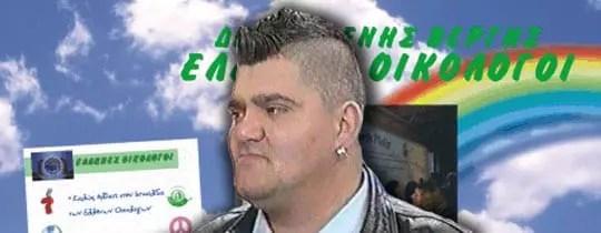 Νίκος Κατέλης - Κάτμαν