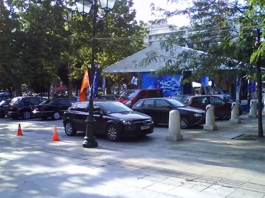 Parking Νέας Δημοκρατίας στην πλατεία Συντάγματος