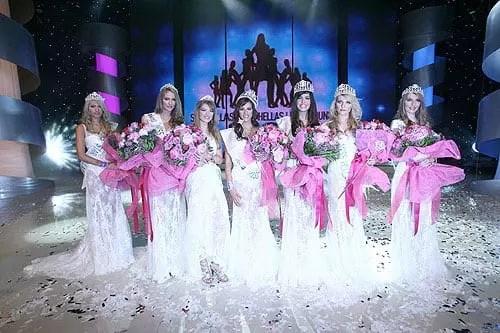 Star Hellas, Miss Hellas, Miss Young 2009