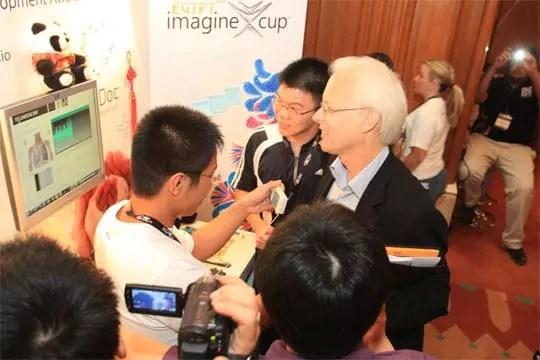 Microsoft Imagine Cup 2009