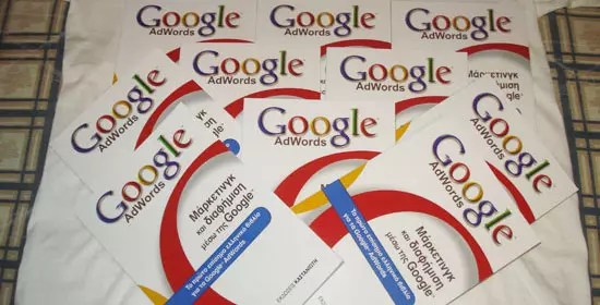 Google AdWords books
