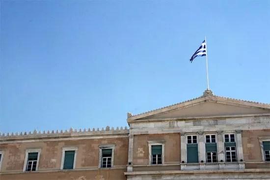 Bουλή των Ελλήνων