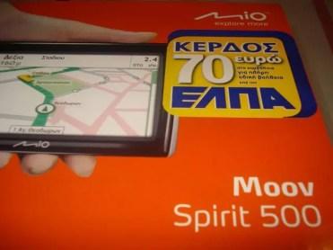 Mio Moov Spirit 505