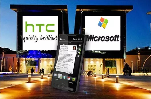 HTC - Microsoft, The Mall - Golden Hall