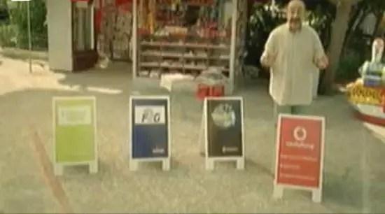 Συγκριτική διαφήμιση Vodafone
