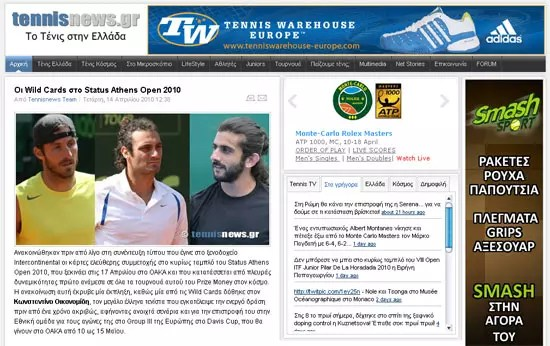 TennisNews.gr