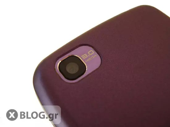 LG Cookie Plus GS500