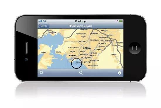 TomTom iPhone App