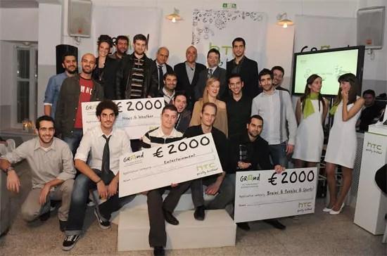 Νικητές HTC Greek Android Developers Challenge